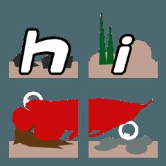 水族館のパノラマテキスト
