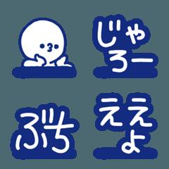 絵文字◎広島弁/方言/デコ文字