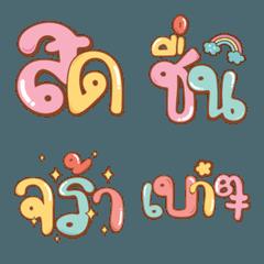 Emoji Big Font V.2