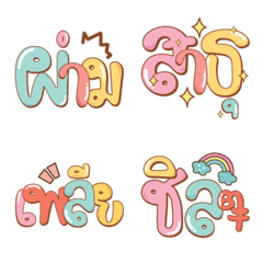 Emoji Big Font V.3