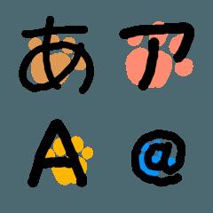 レリアスク‼️ ベーシック フォント 絵文字