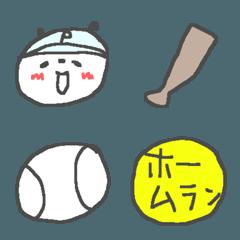 野球大好きぱんだ絵文字!