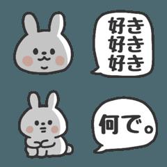 ♡ヤンデレ・メンヘラうさぎちゃん♡絵文字