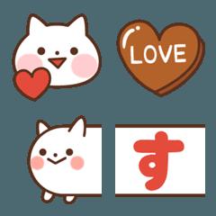 白猫バレンタイン 絵文字
