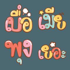 Emoji Big Font V.5