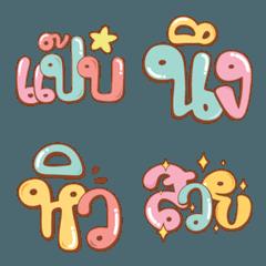 Emoji Big Font V.1