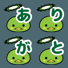 かっぱ君デコ文字1(かなカナ)【グリーン】
