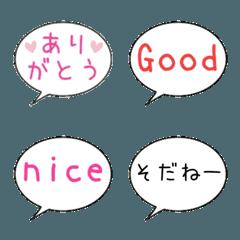 シンプルえもじん 英語&日本語