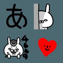 うぇーいうさぎの全力絵文字フルセット