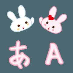 好きウサギ応援隊&手書きピンク文字