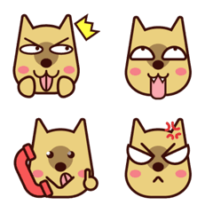 Cute Dog Emoji (NEW)