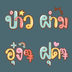 Emoji Big Font V.7