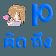 cute alphabet Korean style emoji