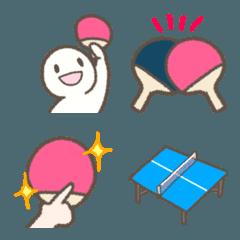 シンプルな卓球の絵文字