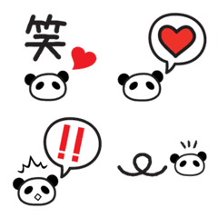 シンプルパンダ絵文字