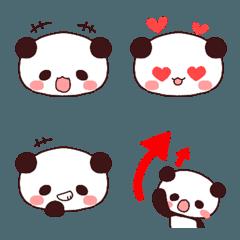 ちび豆パンダ