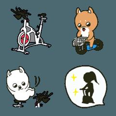 エアロバイク大好き犬絵文字