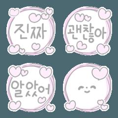 デコ文字◎韓国語とハート/ハングル3