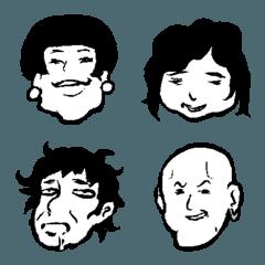 微妙な顔の絵文字達