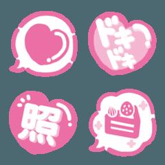 ピンクのハートで伝える絵文字♡