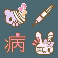 病みかわHolic★絵文字