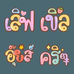 Emoji Big Font V.9
