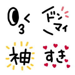 ゆるっと★手書き文字【よく使う言葉編】