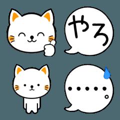 【九州弁の絵文字で日常会話】