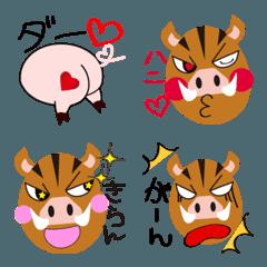 inoshishi Emoji