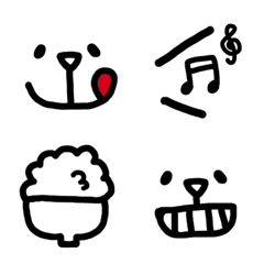 モノトーン絵文字