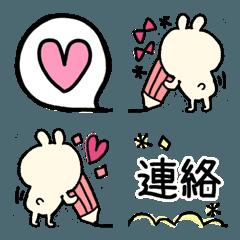 文字をかきかき…うさぎのうーたん絵文字3