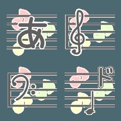 音符の絵文字