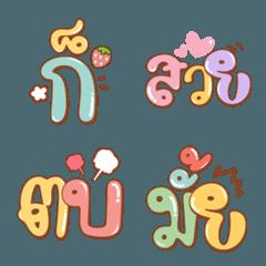 Emoji Big Font V.11