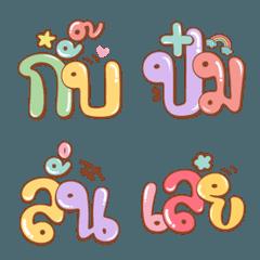 Emoji Big Font V.12