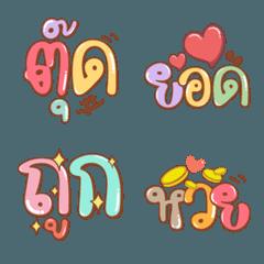 Emoji Big Font V.13