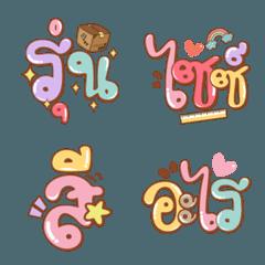 Emoji Online Merchant V.1