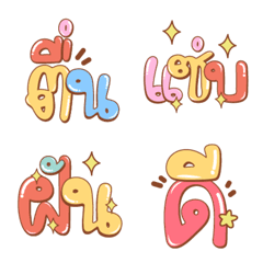 Emoji Big Font V.10