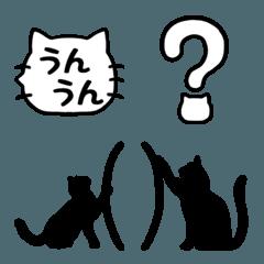 猫ふきだし2【ヒゲあり】
