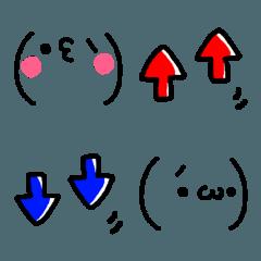 ★シンプルで可愛い顔文字3★
