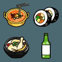 韓国料理の絵文字つめあわせ