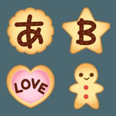 クッキーのかわいいデコ文字+絵文字