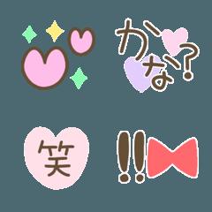【お得】絵文字&会話系詰め合わせ☆