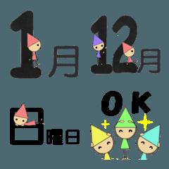七色こびとの絵文字(月・曜日)
