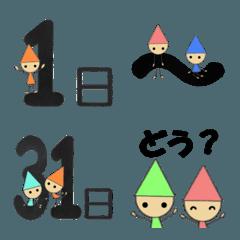 七色こびとの絵文字(日にち)