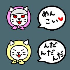 津軽弁ネコの絵文字