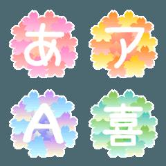 花枠絵文字