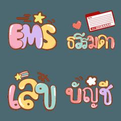 Emoji Online Merchant V.3