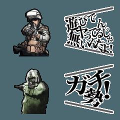FPS・サバゲー・ミリタリーガチ勢 絵文字02