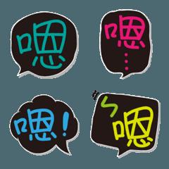 Perfunctory reply 1