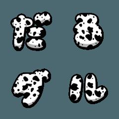 ダルメシアン絵文字